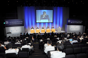 Asia Innovation Forum2011