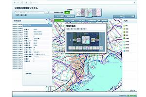 株式会社インフォマティクス 空間情報ソリューションの提供