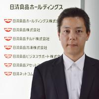L「百福士プロジェクト」を担当する日清食品ホールディングス株式会社広報部CSR推進室係長の和田亮輔さん