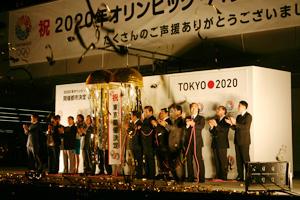平成25年9月10日 2020年東京オリンピック・パラリンピック開催決定都民報告会