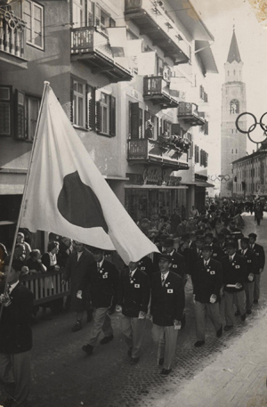 第7回冬季オリンピック(イタリア/コルチナ・ダンペッツオ)開会式