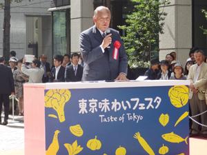 東京味わいフェスタ2014オープ ニングセレモニー