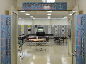 警察博物館」内の「危険ドラッグ撲滅ブース」