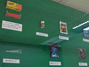 警察博物館」内の「危険ドラッグ撲滅ブース」。ブース内には、実際に販売されていた「危険ドラッグ」のパッケージも展示されている