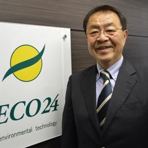 株式会社エコ・24の波間俊一社長