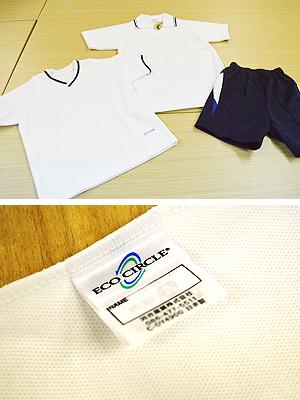 帝人フロンティア株式会社が手がける「ECO CIRCLE®」を用いた体操服(上)。体操服のタグにも「ECO CIRCLE®」の文字が(下)。