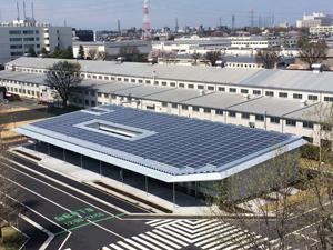 水素エネルギー研究開発センター