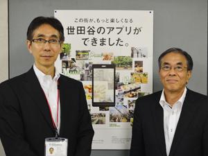 取材に応じた世田谷区産業振興公社副理事長の髙山博さん(右)と、事務局長の安藤良徳さん