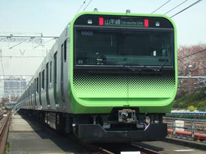 JR山手線の最新車両に導入されている