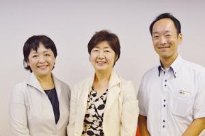 一般社団法人日本免疫研究会