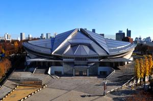 事業団事務局のある東京体育館。
