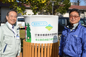 農総研の内田敏夫副所長(左)と、緑化担当の佐藤澄仁主任研究員(右)