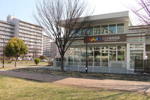 汐入公園内に作られた「にじの森保育園」