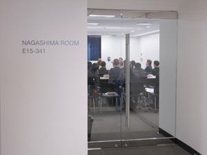 MITにあるNAGASHIMA  ROOM