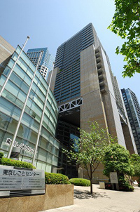 「東京しごとセンター」の外観。