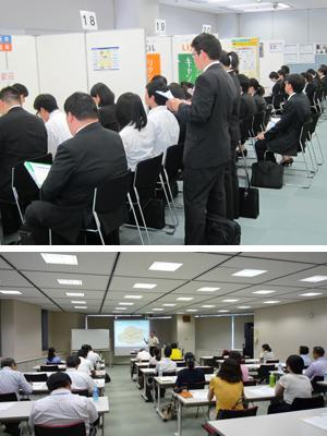 合同説明会を実施やセミナーを実施。