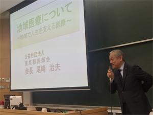 日本医科大学で地域医療について特別講義
