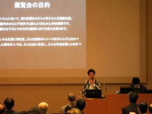 「北斎とジャポニズム」展の記者発表会