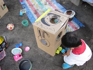子どもは遊ぶことをとことん楽しむ