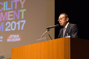 FMフォーラム2017で挨拶をする山田氏