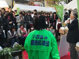 秋葉原駅前のオープンスペースで行われたイベントで辻説法式に江戸東京野菜について話す