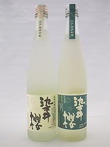 純米吟醸酒「染井櫻」