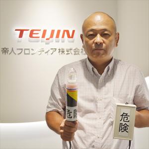 防災士の資格を持つ、帝人フロンティア株式会社の防災のスペシャリスト、岸本隆久さん