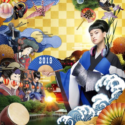 浜離宮大江戸文化芸術祭2019