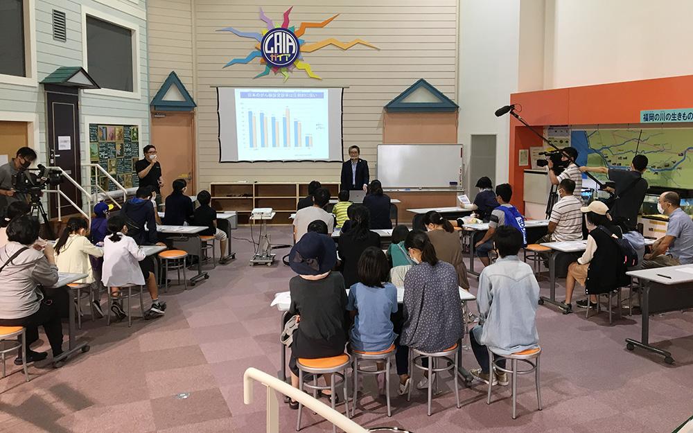福岡で子供向けの講演会を行った時の様子