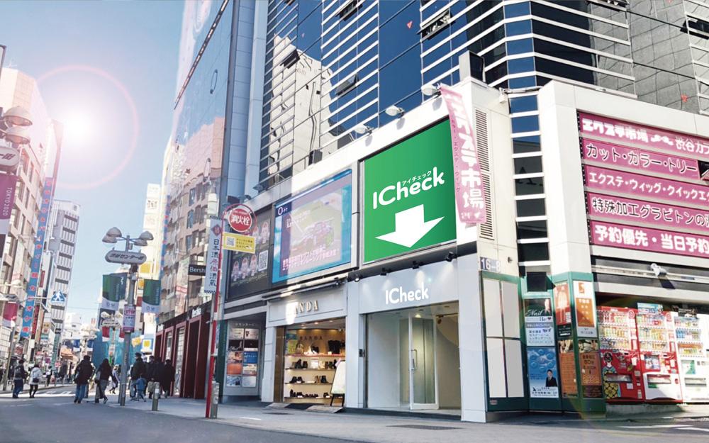若者に検査を受けて欲しいと、今年2月4日〜7日、渋谷にポップアップストアをオープン