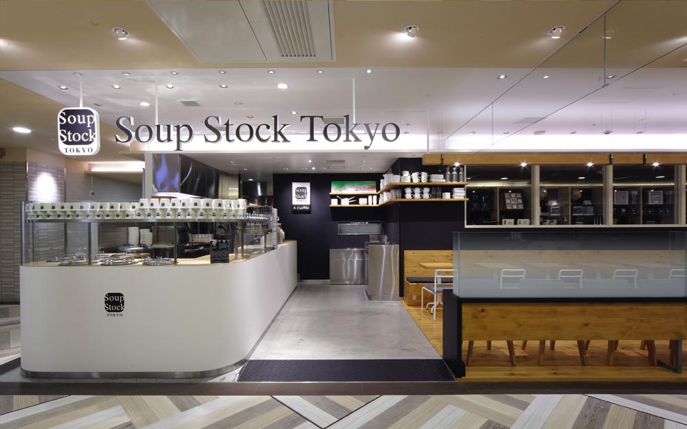 起業後初めてFSC森林認証材を内装材として使用してもらったルミネ横浜のSoup  Stock Tokyo(当時)
