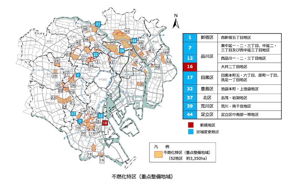 図3 不燃化特区(重点整備地域)令和3年4月現在